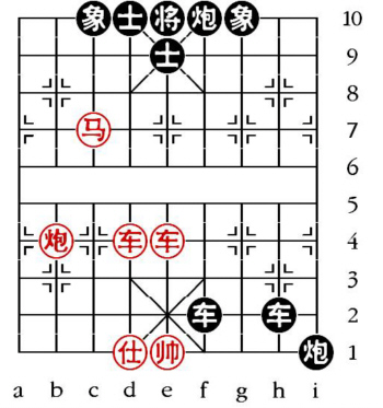Aufgabenstellung vom 9.6.10 (chinesische Symbole)