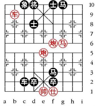 Aufgabenstellung vom 16.6.10 (chinesische Symbole)