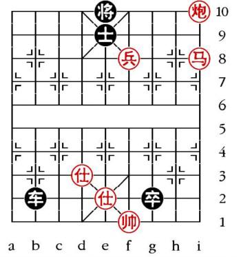 Aufgabenstellung vom 23.6.10 (chinesische Symbole)
