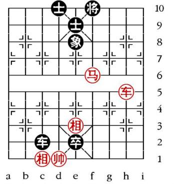 Aufgabenstellung vom 30.6.10 (chinesische Symbole)