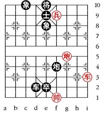 Aufgabenstellung vom 14.7.10 (chinesische Symbole)