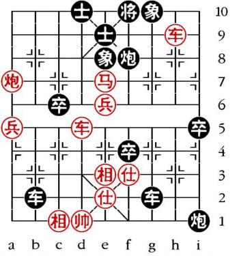 Aufgabenstellung vom 11.8.10 (chinesische Symbole)