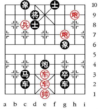 Aufgabenstellung vom 15.9.10 (chinesische Symbole)
