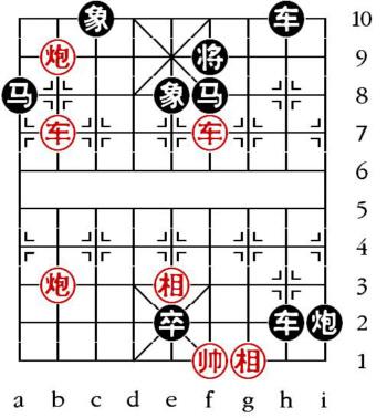 Aufgabenstellung vom 6.10.10 (chinesische Symbole)