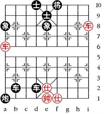 Aufgabenstellung vom 17.11.10 (chinesische Symbole)