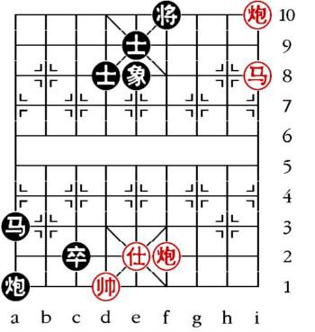 Aufgabenstellung vom 22.12.10 (chinesische Symbole)