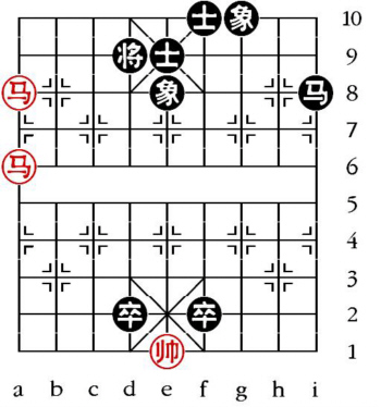 Aufgabenstellung vom 29.12.10 (chinesische Symbole)