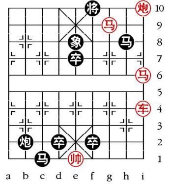 Aufgabenstellung vom 16.2.11 (chinesische Symbole)