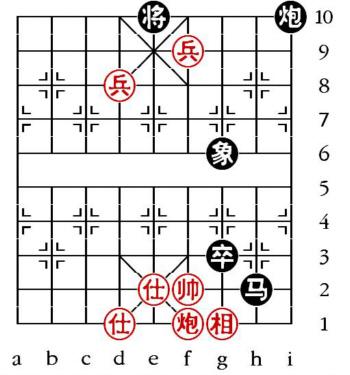 Aufgabenstellung vom 2.3.11 (chinesische Symbole)