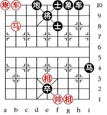 Aufgabenstellung vom 9.3.11 (chinesische Symbole)