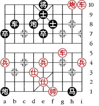 Aufgabenstellung vom 16.3.11 (chinesische Symbole)