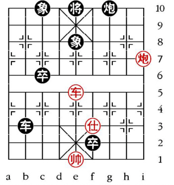Aufgabenstellung vom 30.3.11 (chinesische Symbole)