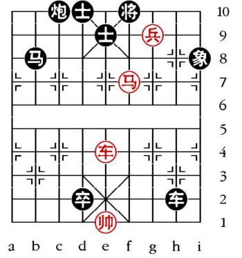 Aufgabenstellung vom 1.6.11 (chinesische Symbole)