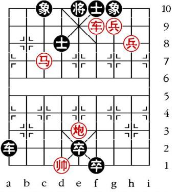 Aufgabenstellung vom 8.6.11 (chinesische Symbole)