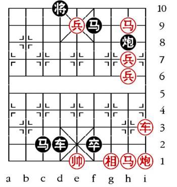 Aufgabenstellung vom 15.6.11 (chinesische Symbole)