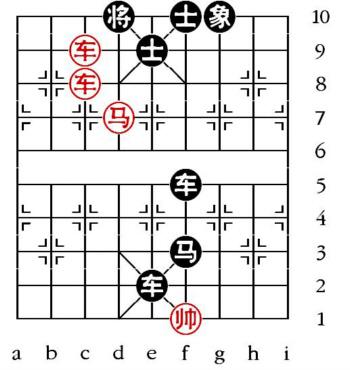 Aufgabenstellung vom 22.6.11 (chinesische Symbole)