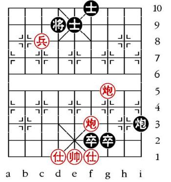 Aufgabenstellung vom 6.7.11 (chinesische Symbole)