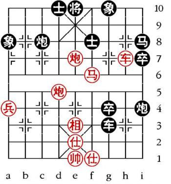 Aufgabenstellung vom 20.7.11 (chinesische Symbole)