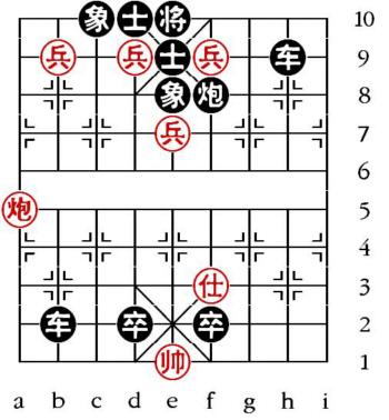 Aufgabenstellung vom 21.9.11 (chinesische Symbole)