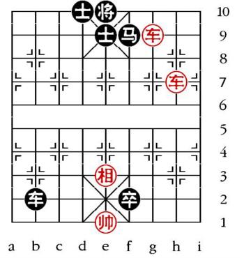 Aufgabenstellung vom 19.10.11 (chinesische Symbole)