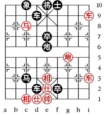 Aufgabenstellung vom 2.11.11 (chinesische Symbole)