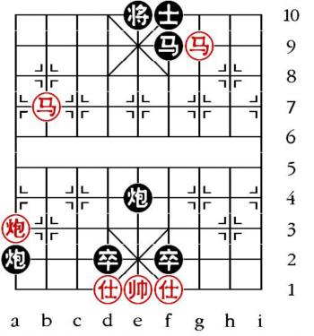 Aufgabenstellung vom 9.11.11 (chinesische Symbole)