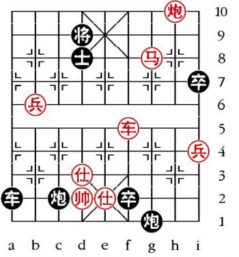 Aufgabenstellung vom 23.11.11 (chinesische Symbole)