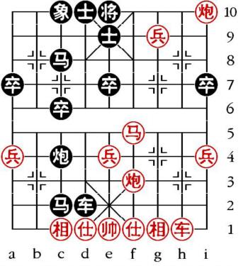 Aufgabenstellung vom 7.12.11 (chinesische Symbole)