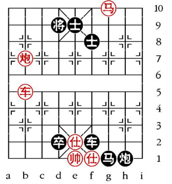 Aufgabenstellung vom 14.12.11 (chinesische Symbole)