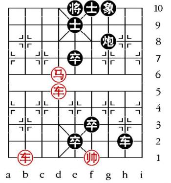Aufgabenstellung vom 21.12.11 (chinesische Symbole)