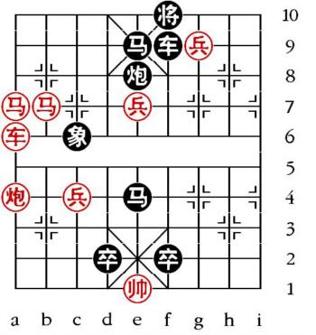 Aufgabenstellung vom 4.1.12 (chinesische Symbole)