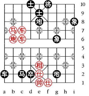 Aufgabenstellung vom 11.1.12 (chinesische Symbole)