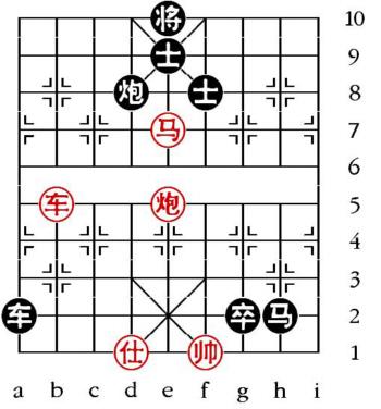 Aufgabenstellung vom 1.2.12 (chinesische Symbole)