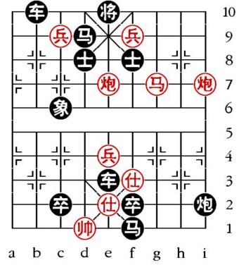 Aufgabenstellung vom 22.2.12 (chinesische Symbole)