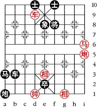 Aufgabenstellung vom 21.3.12 (chinesische Symbole)