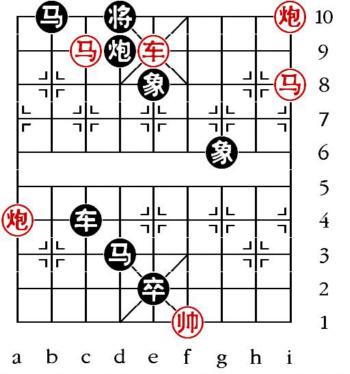 Aufgabenstellung vom 11.4.12 (chinesische Symbole)