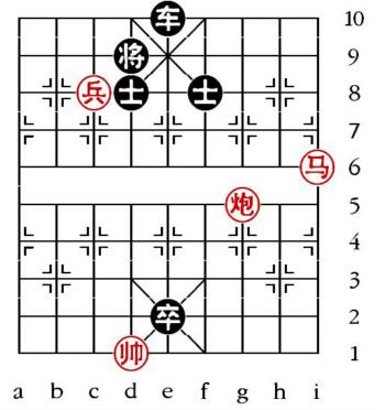 Aufgabenstellung vom 18.4.12 (chinesische Symbole)