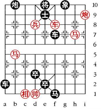 Aufgabenstellung vom 25.4.12 (chinesische Symbole)