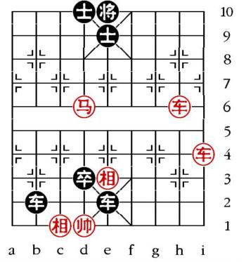 Aufgabenstellung vom 16.5.12 (chinesische Symbole)