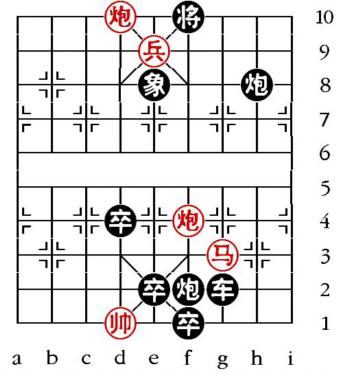 Aufgabenstellung vom 23.5.12 (chinesische Symbole)