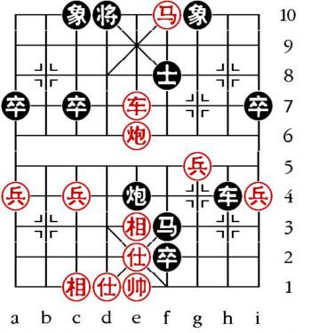 Aufgabenstellung vom 27.6.12 (chinesische Symbole)