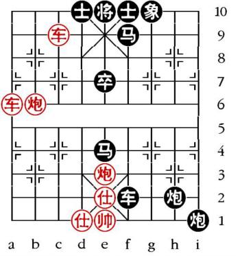 Aufgabenstellung vom 4.7.12 (chinesische Symbole)
