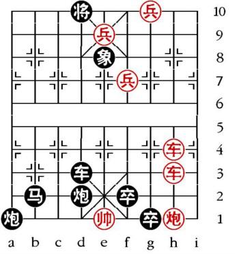 Aufgabenstellung vom 18.7.12 (chinesische Symbole)