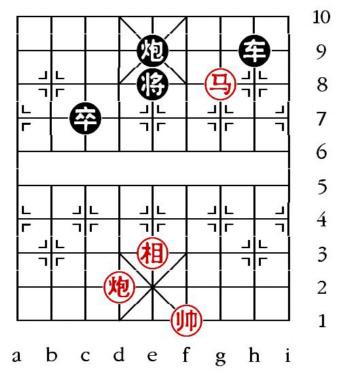 Aufgabenstellung vom 25.7.12 (chinesische Symbole)