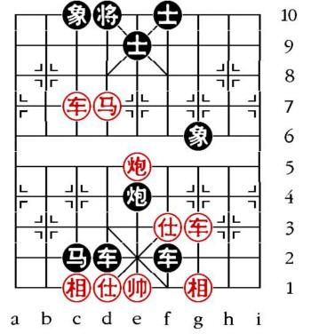 Aufgabenstellung vom 1.8.12 (chinesische Symbole)