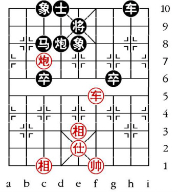 Aufgabenstellung vom 8.8.12 (chinesische Symbole)