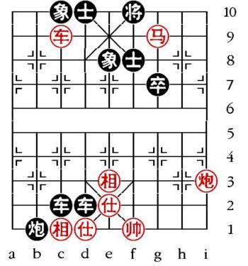 Aufgabenstellung vom 5.9.12 (chinesische Symbole)