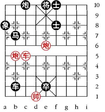 Aufgabenstellung vom 26.9.12 (chinesische Symbole)