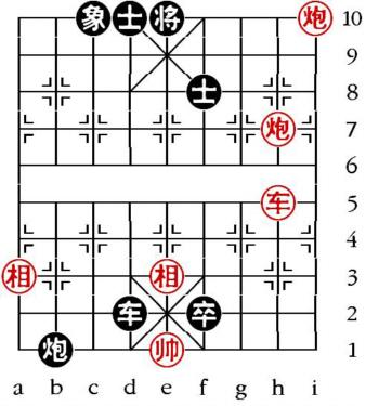Aufgabenstellung vom 17.10.12 (chinesische Symbole)