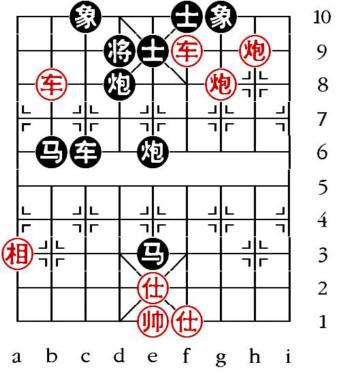Aufgabenstellung vom 14.11.12 (chinesische Symbole)